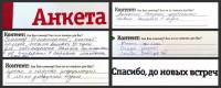 iМаркетинг Краснодар-3