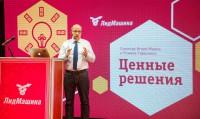tsenny_resheniya2-3
