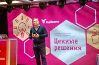 tsenny_resheniya3