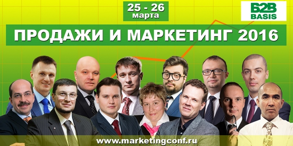 mail_marketingconference