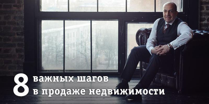 800_400_2