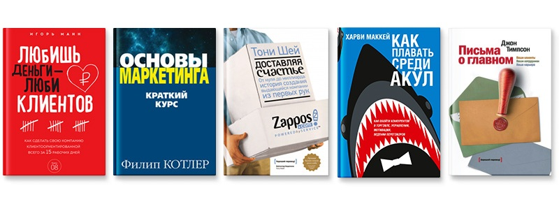топ-5 книг от Игоря Манна